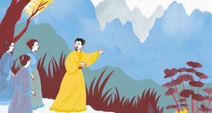 Clémence Pollet Chun-Linag Yeh