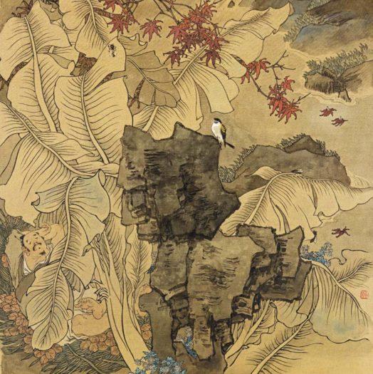 Dai Dunbang Quand mon âme vagabonde en ces anciens royaumes
