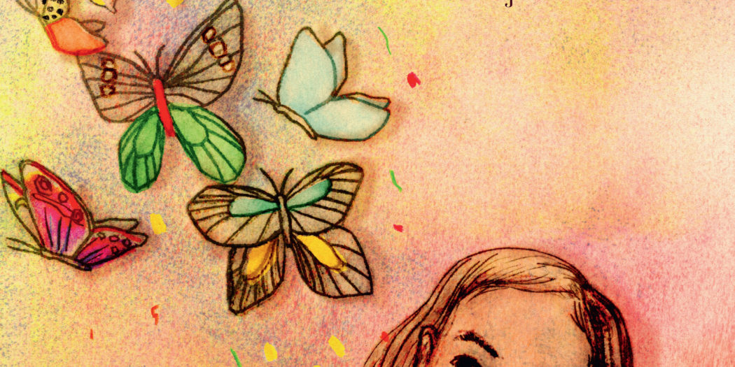 Les papillons de Risha HongFei cultures Amarnath Hosany Minji Lee-Diebold image