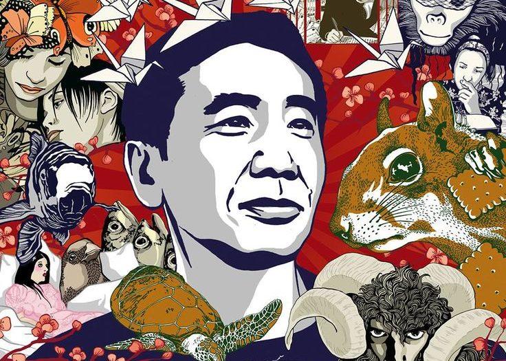 Haruki Murakami Kat Menschik