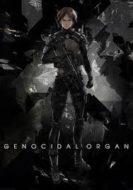 Genocidal Organ