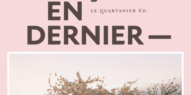 francoise en dernier couverture daniel grenier quartanier