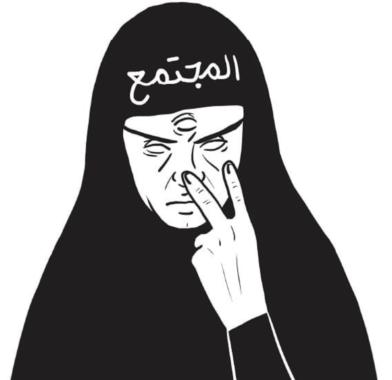 image Hshouma corps et sexualité au Maroc Zainab Fasiki