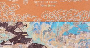 Guillaume Trouillard Alex Chauvel Les quatre détours de Song Jiang couverture