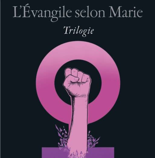 Nicoleta Esinencu L'évangile selon Marie couverture