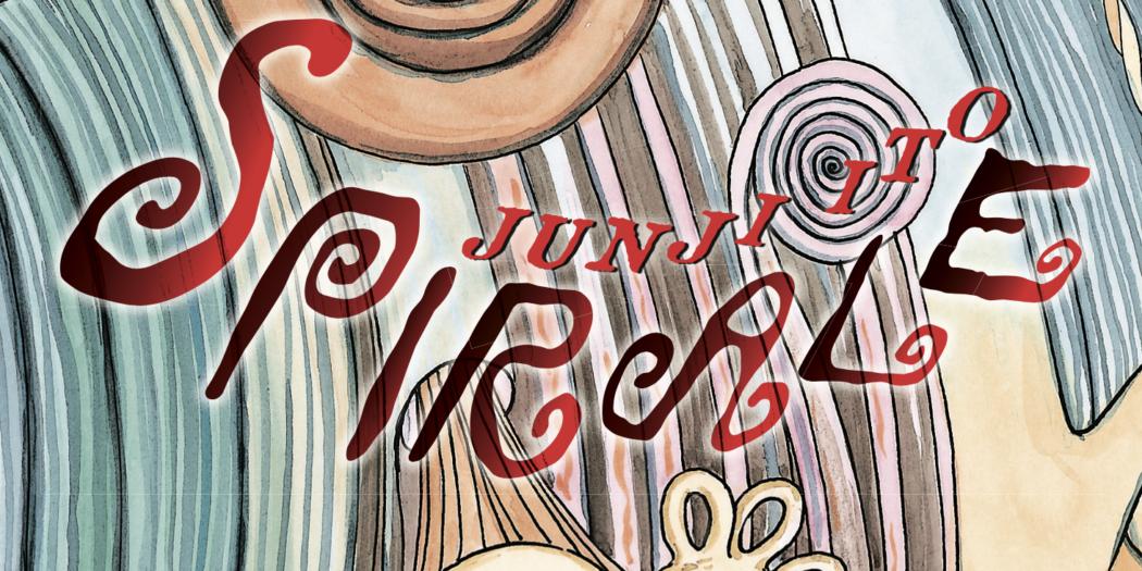 Junji Ito spirale couverture